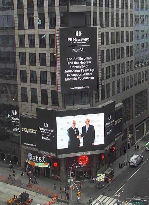 Secretary Skorton pictured with the President of Hebrew University as seen from Times Square