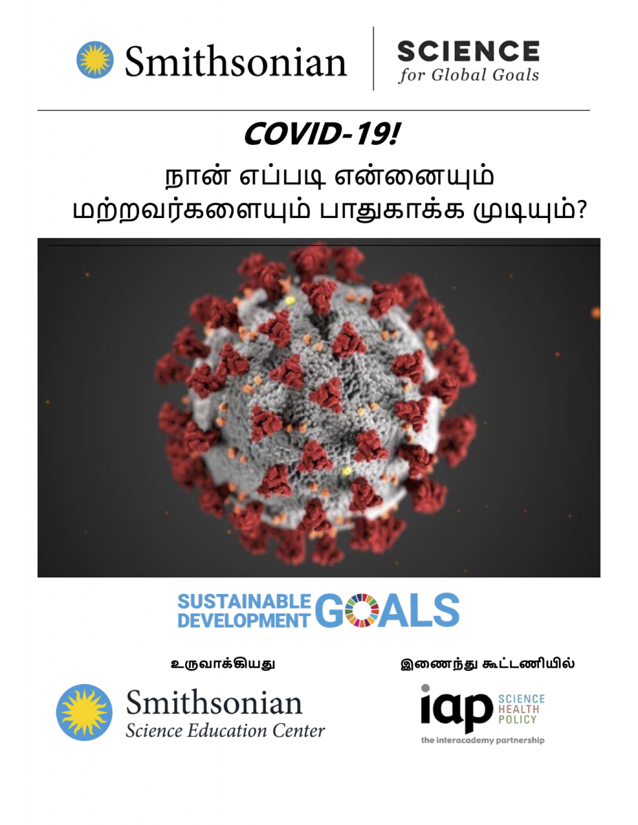 Cover of COVID-19 in Tamil