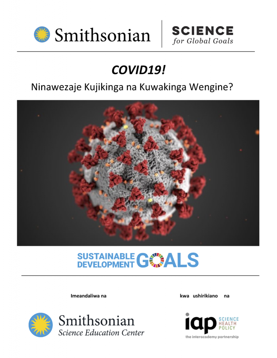 Cover of COVID-19 in Swahili